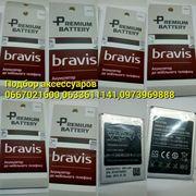 Аккумуляторы Bravis Solo,  Lenovo,  iPhone,  HTC,  Fly,  LG,  Nokia,  Samsun